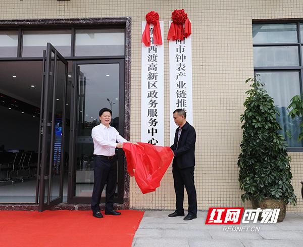 衡阳县西渡高新区:一枚印章管审批,服务企业零距离