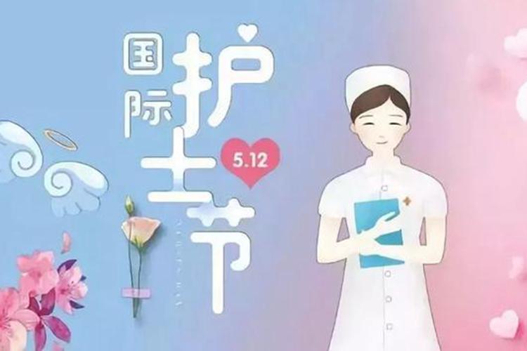 """国际护士节∣五张海报,送给最可爱的""""南丁格尔""""们"""