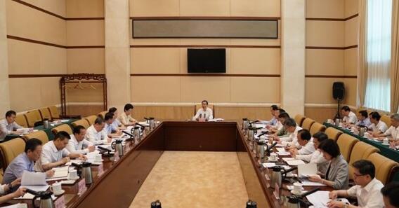 许达哲主持召开省委全面依法治省委员会第四次会议