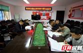 平江县委政法委机关召开教育整顿队伍建设专项巡查工作动员会