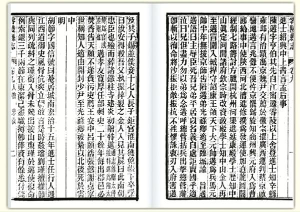 1583497_chenchao_1621946855202_副本.jpg