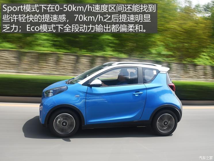奇瑞新能源 奇瑞eQ1 2019款 小蚂蚁400 智炫版 4座