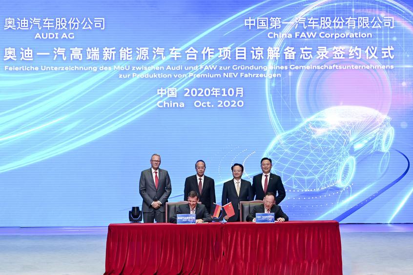 中国一汽与奥迪成立纯电动汽车合资公司