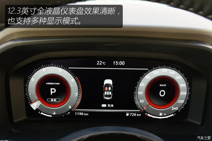 东风日产 奇骏 2022款 1.5T CVT 4WD高配版