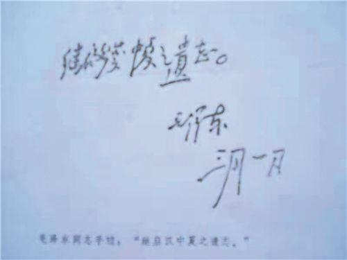 1584091_chenchao_1622119430230.jpg