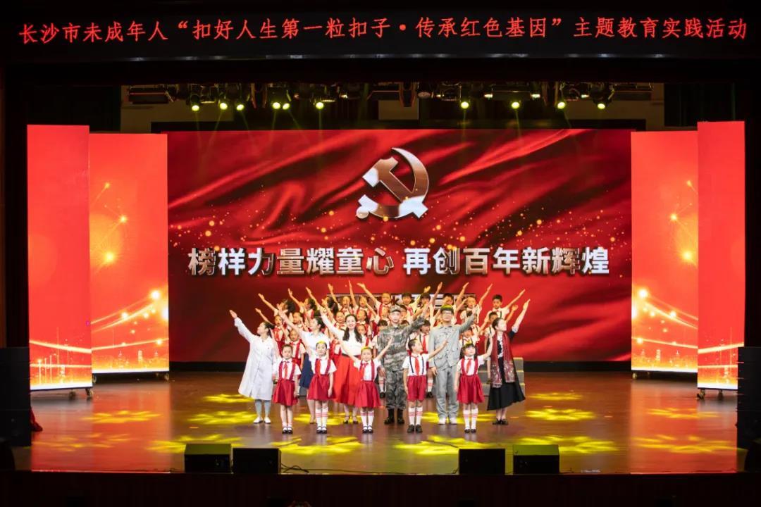 """長沙慶""""六一""""主題活動在開福舉行"""