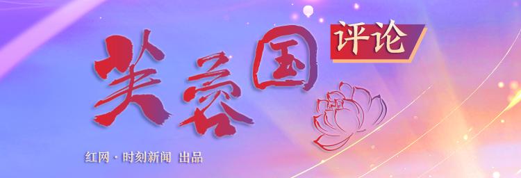 芙蓉国长图.jpg
