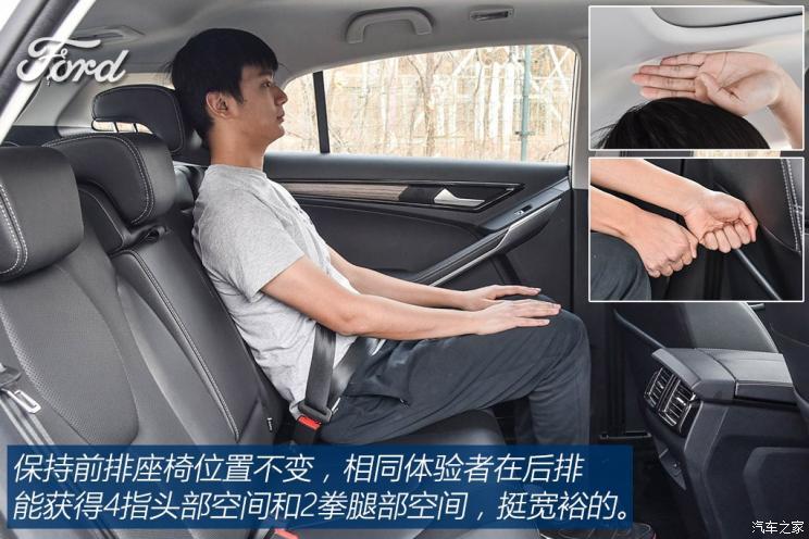江铃福特 领界 2019款 EcoBoost 145 CVT尊领型PLUS 国V