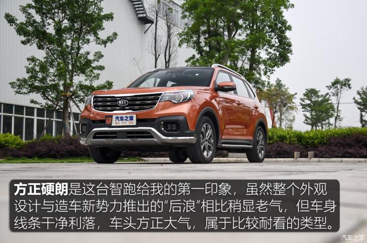 东风悦达起亚 智跑 2019款 1.4T DCT智享豪华舒适款