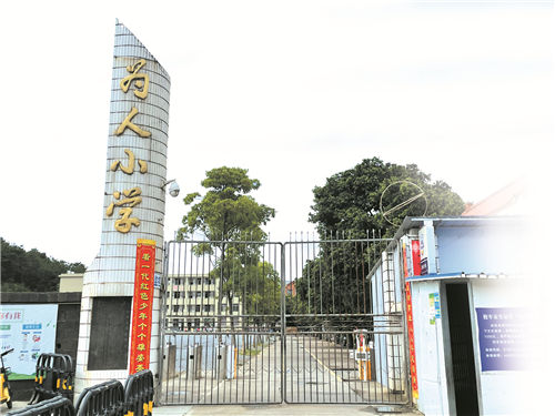 1586171_chenchao_1622731541627.jpg