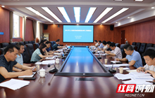 岳阳市医疗保障局高质量做好今年建议提案办理工作
