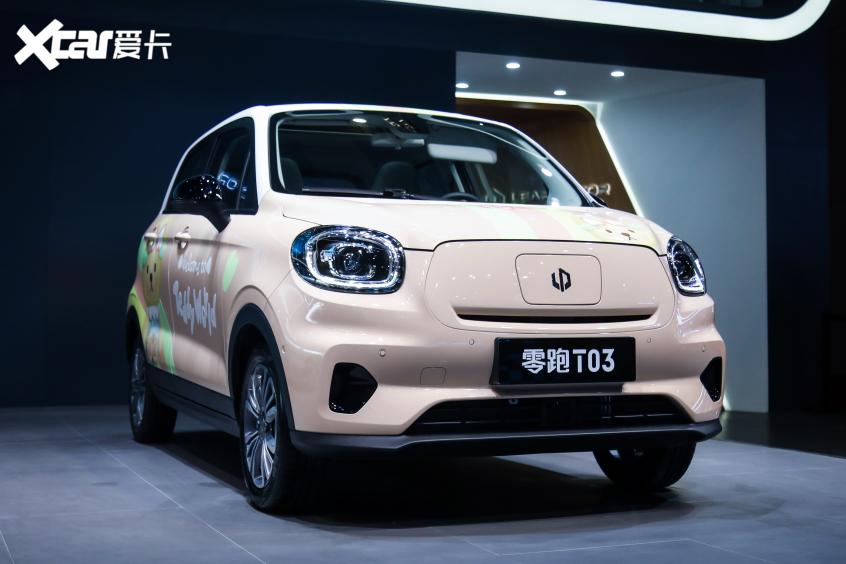 2021上海车展:2021款零跑T03正式上市