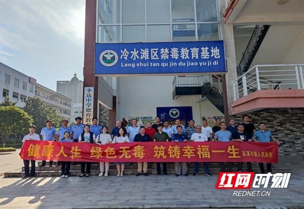 乡镇工作人员到禁毒教育基地参观学习.png
