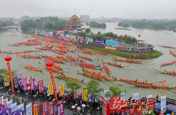 永州道县:端午节(道州龙船习俗)入选第五批国家级非遗代表性项目名录