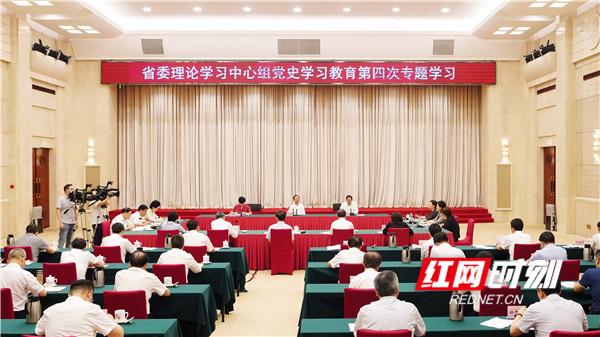 """芙蓉國評論丨心懷""""國之大者"""",樹立共產黨員""""好樣子"""""""