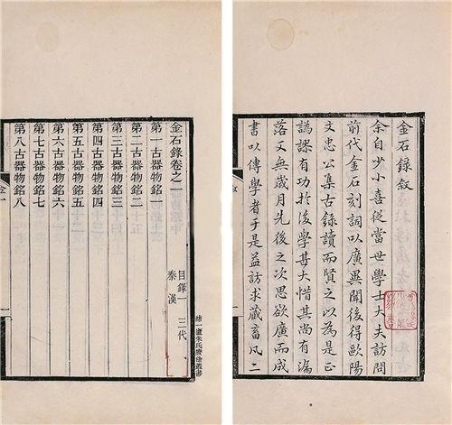 1591581_chenchao_1624451172325.jpg