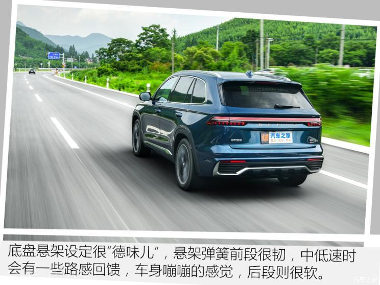 吉利汽车 星越L 2021款 2.0TD 高功自动四驱旗舰型