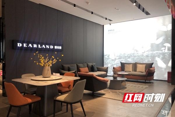 湖湘家话|蝶依斓:立足差异化竞争 打造布艺软装百年企业
