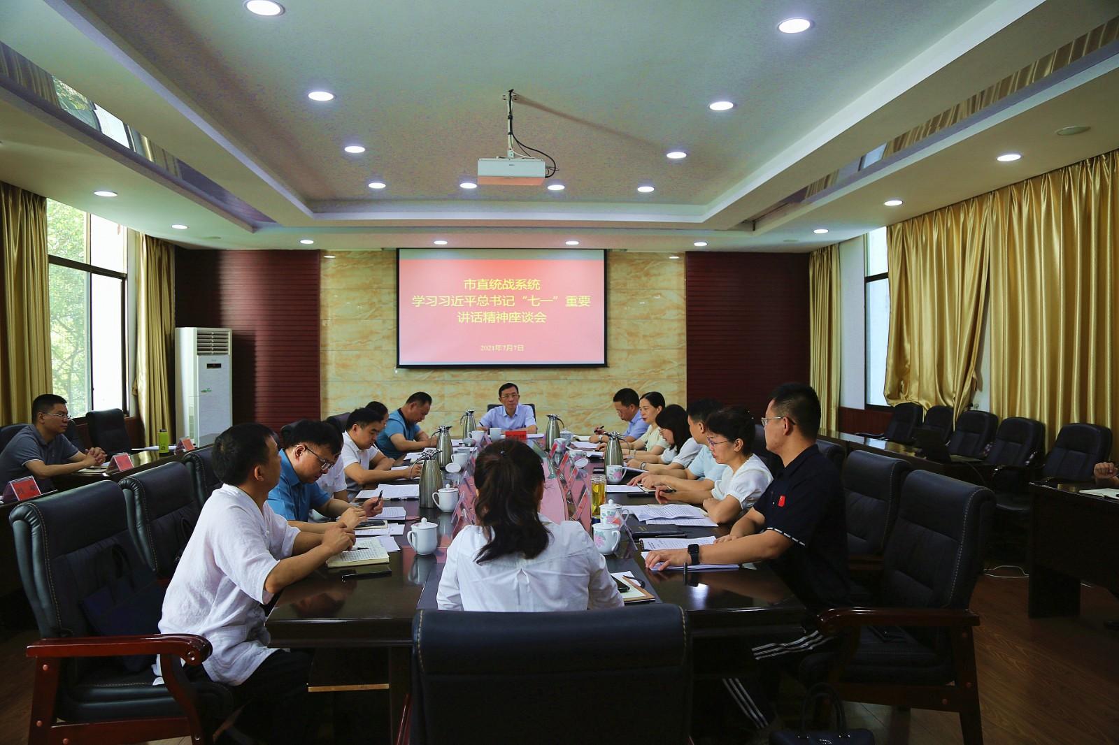 会议3.jpg