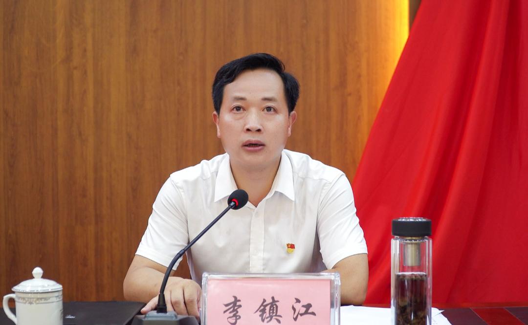 李镇江同志在湘阴县领导干部大会上的讲话(全文)