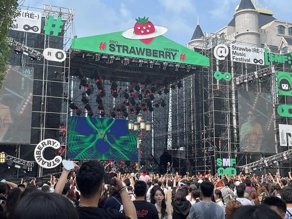 潮圈狂欢!马迭尔助力草莓音乐节,用冰爽HIGH翻全场!