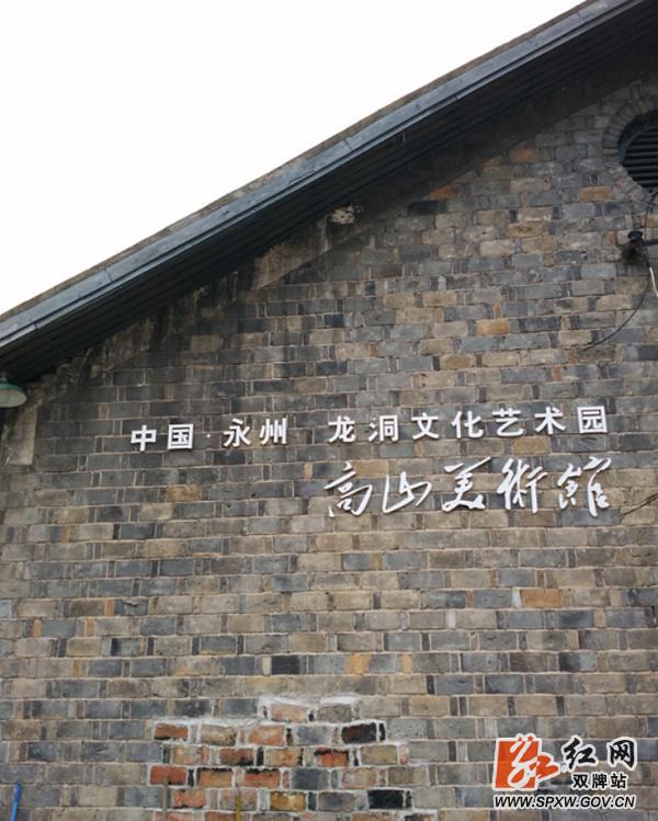 2021-07-20_193111_副本.png