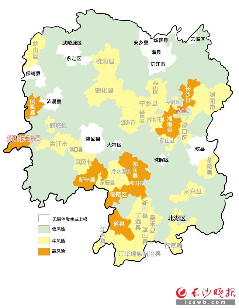 湖南省2016-2020年误食有毒蘑菇中毒风险分级  制图/何朝霞