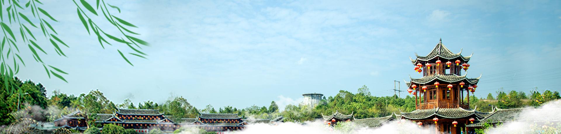 2021怀化十大最美湖南省星级乡村旅游区(点)评选活动启动