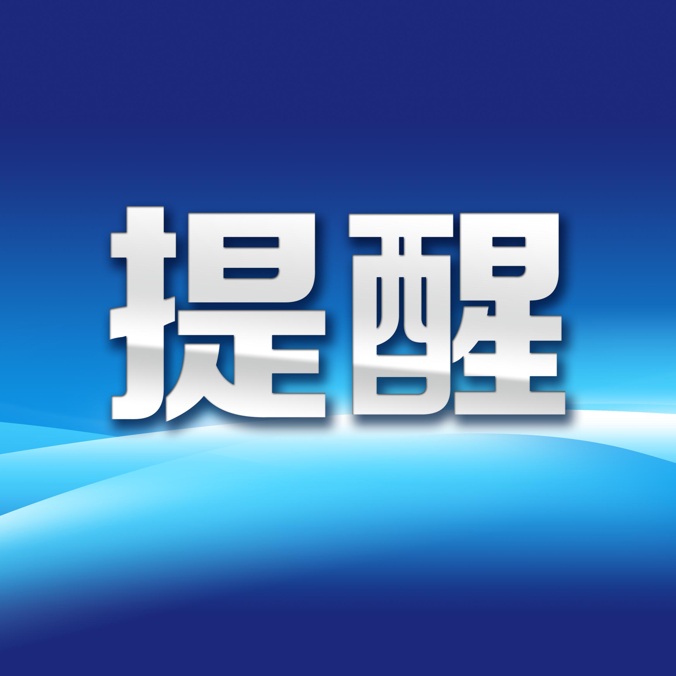8月24日微信