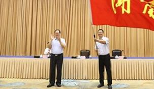 第十(shi)四屆全運會(hui)湖(hu)南代表團成立