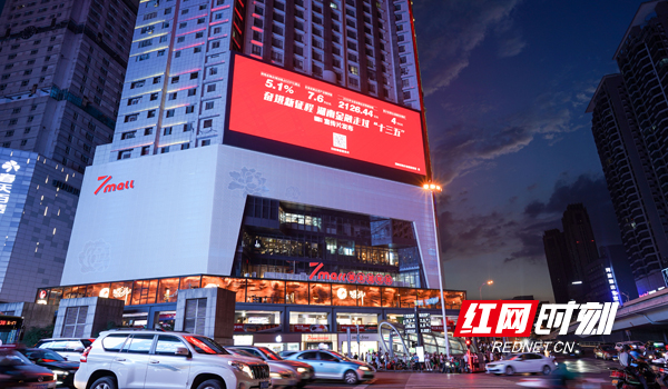 长沙五一商圈GDP_凯乐国际城 房源价格接近楼面地价 这个地段的房子你买了不亏 资讯中心 好房子网(3)