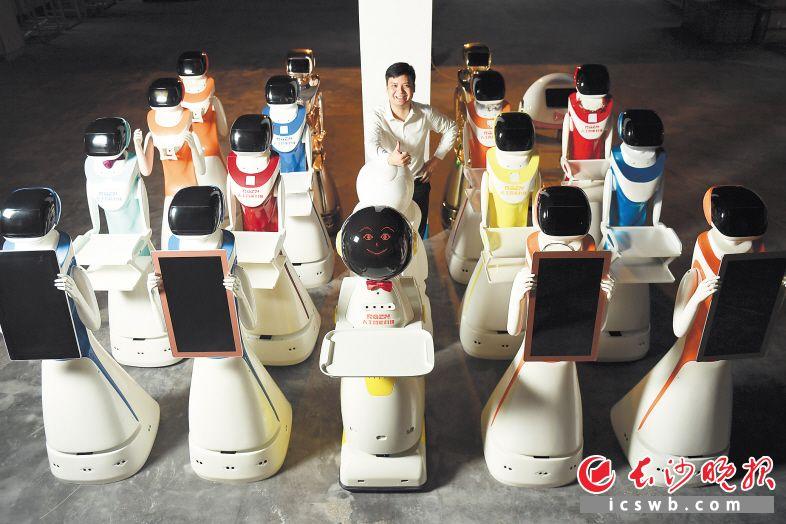 湖南人工智能科技有限公司生产的智能服务机器人。            长沙晚报全媒体记者 黄启晴 摄
