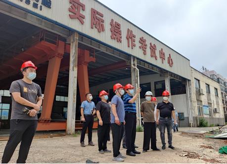 余启钧调研指导湖南省特种设备应急救援演练基地项目建设