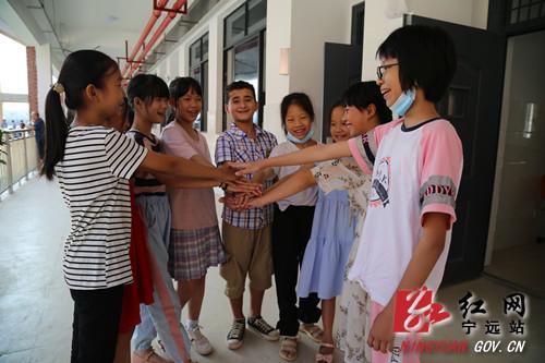 宁远:团结进步 在孩子们心中铸牢中华民族共同体意识2_副本500.jpg