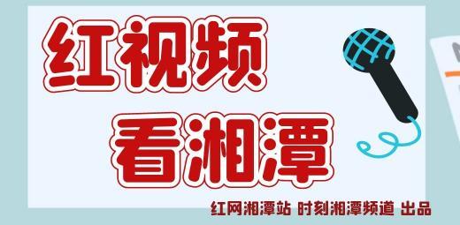 视频新闻栏目丨红视频·看香港经典三级,免费在线观看的黄片,a片毛片免费观看,夫妻性生活影片