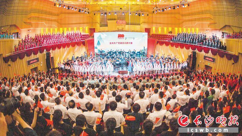 """""""大江大河交响季 百里画廊百年歌""""省会长沙庆祝中国共产党成立100周年大型交响合唱音乐会在长沙音乐厅上演(摄于6月28日)。长沙晚报全媒体记者 黄启晴 摄"""