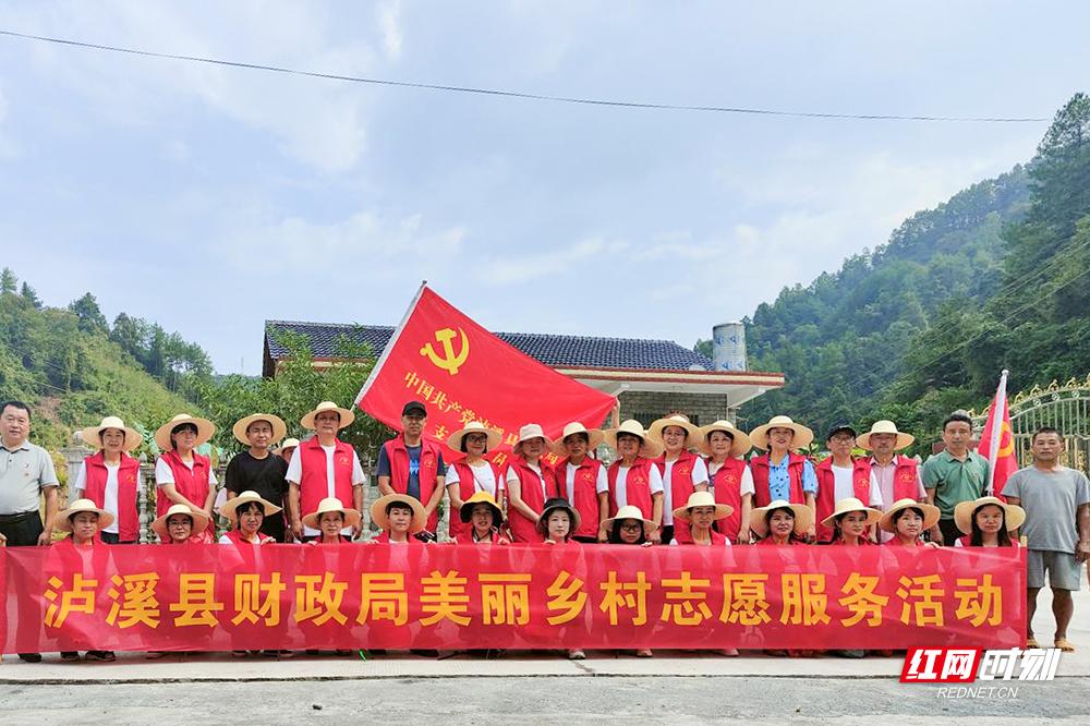 红马甲3.jpg