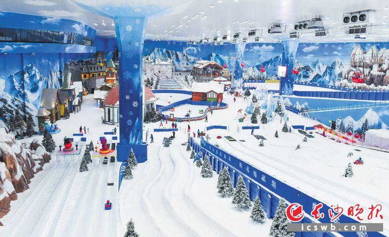 湘江欢乐城欢乐雪域。邹麟 摄