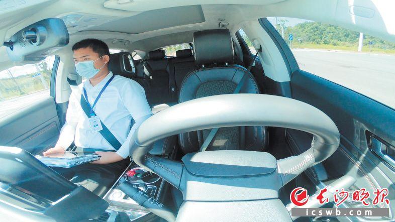 长沙自动驾驶出租车。王婧菲供图