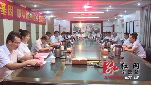宁远召开传承红色基因 部队建功立业座谈会_副本500.jpg