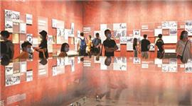 长沙:博物馆里过假期