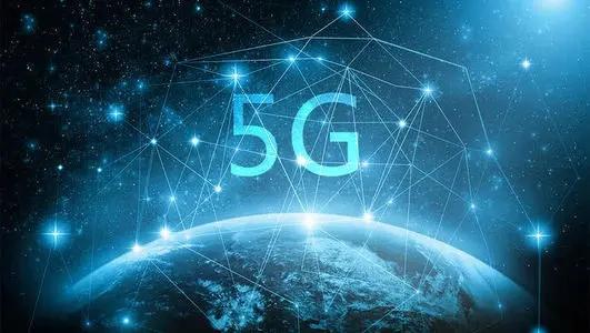 长沙城区今年底将实现5G信号全覆盖