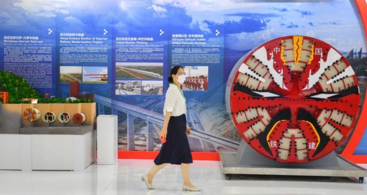 第二屆中國-非(fei)洲經貿博覽會在湖南長(chang)沙開幕