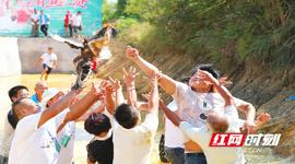 湖南新田:多彩活动庆丰收