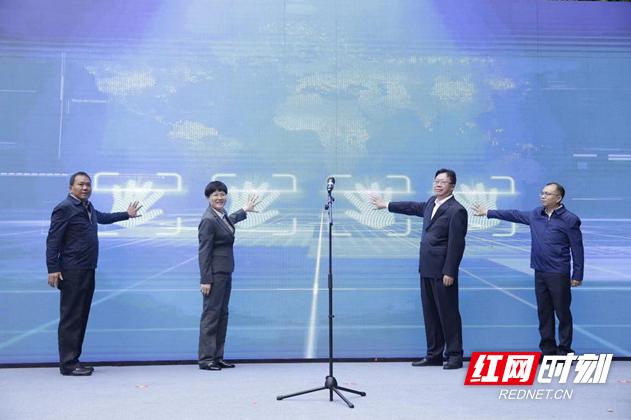 郴州市2021年国家网络安全宣传周活动启动