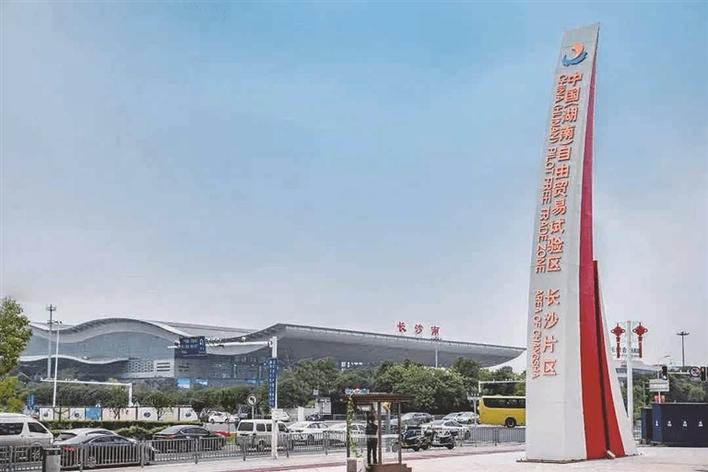 深圳特区报 | 对接大湾区 中部看长沙