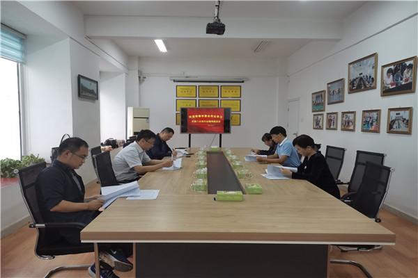 民进常德市委会传达学习市第八次党代会精神.jpg