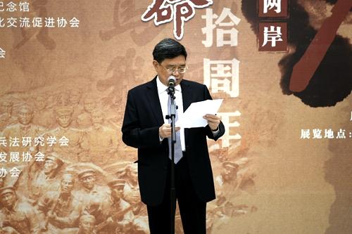 何报翔出席海峡两岸纪念辛亥革命110周年书画展开幕式2.jpg