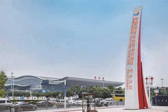 湖南自贸试验区长沙片区。(供图:中共长沙市委宣传部)