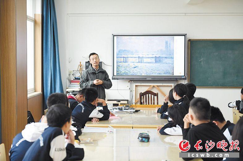 麓山国际实验学校课后托管时间,学生们选择上美术欣赏课。                        钟武伟  摄